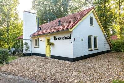 Maison de vacances paisible près de la forêt à Koudekerke